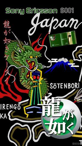 dragon_001.jpg