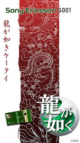 dragon_003.jpg